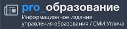 """""""Pro_образование"""": информационное издание УО УМР"""
