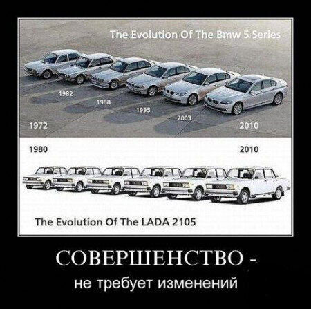 http://img-fotki.yandex.ru/get/6111/33511288.0/0_7fe00_b50c4ec4_L.jpg