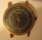 2609.НП Коперник желтый