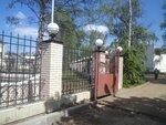 Забор на винтовых сваях 2а.JPG
