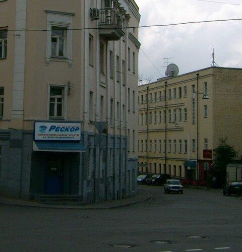 Вид от Подколокольного пер. 16.6.2006