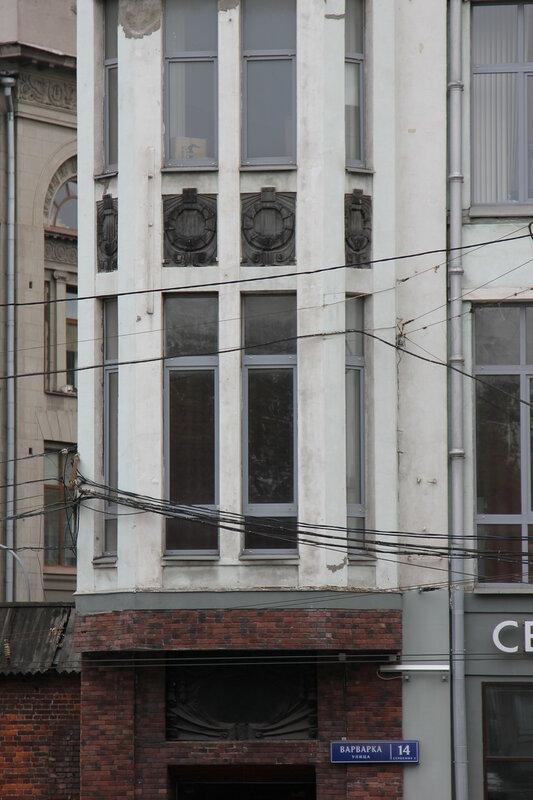 Прощальная съёмка последних домов Зарядья
