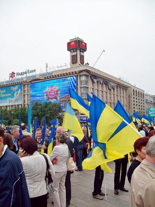 9 мая на Майдане незалежности
