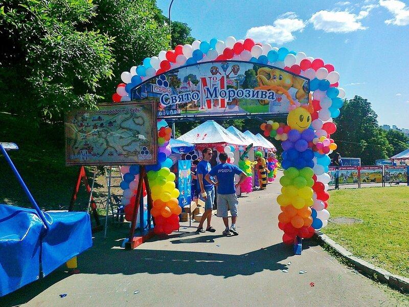 Вход на фестиваль мороженого