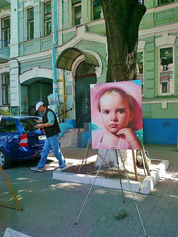 Картина вернисажа Дня Киева 2012
