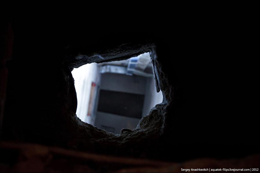 Севастопольский холодильник