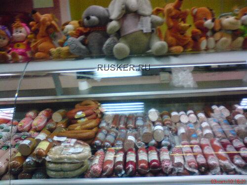 Колбасы и мягкие игрушки