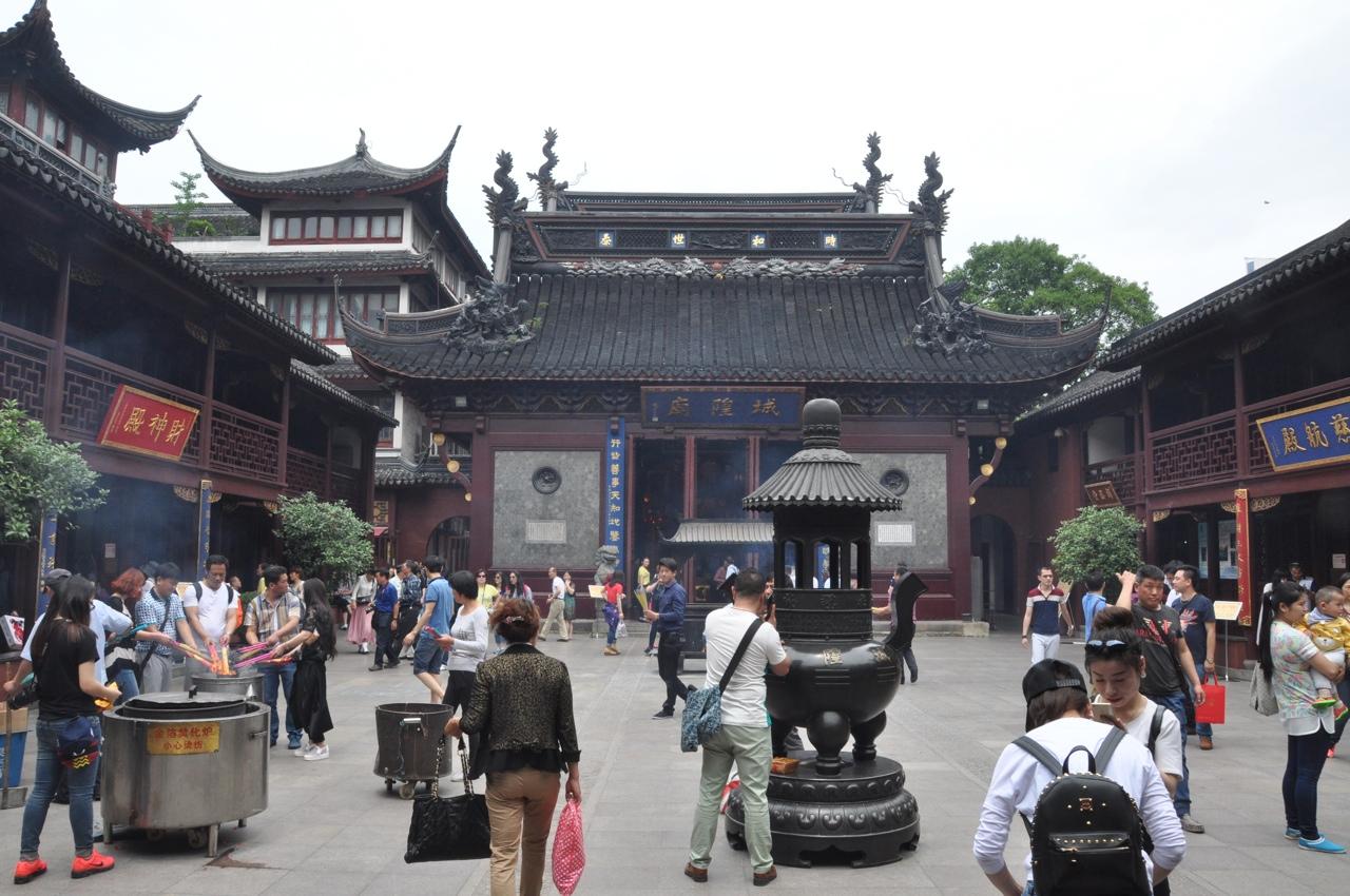 Храм Городских Богов