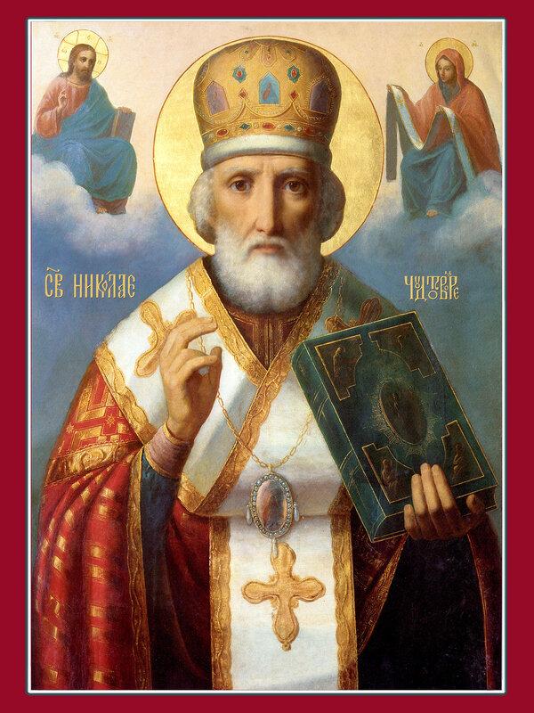 Святи́тель Никола́й, Мирликийский Чудотворец 0_77cf7_d7450988_XL
