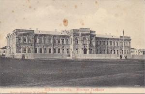 Ксенинская женская гимназия