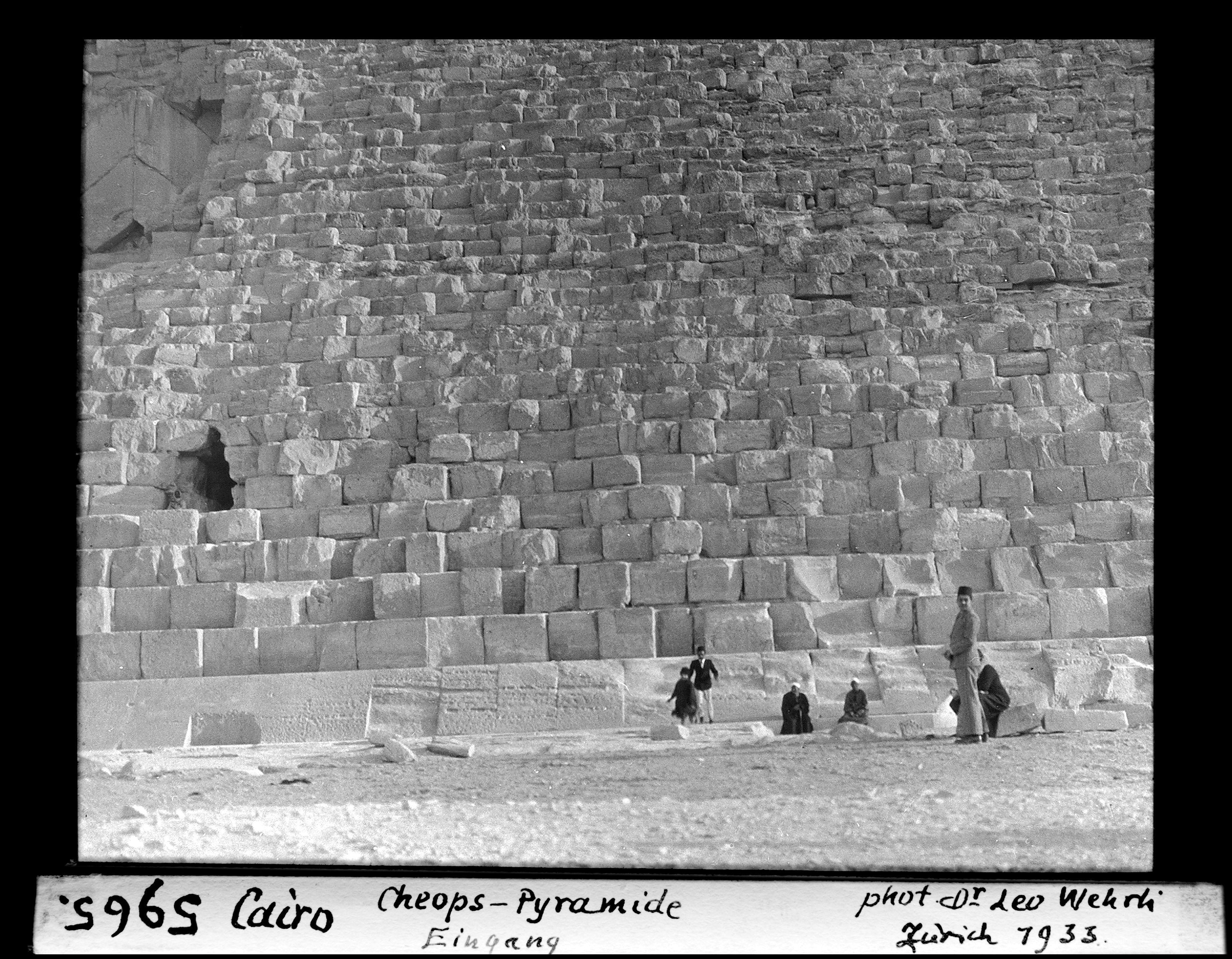 Гиза. Пирамида Хеопса. Вход