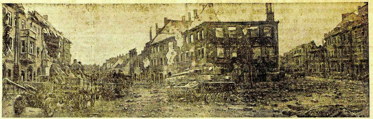 «Красная звезда», 24 октября 1944 года, освобождение ВОСТОЧНОЙ ПРУССИИ