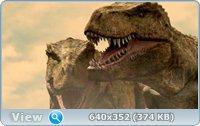 Тарбозавр 3D / Jeombaki: Hanbandoeui Gongryong 3D (2011) Blu-Ray + HDRip