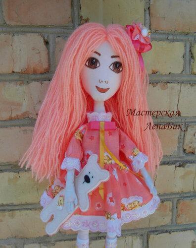 Фэй ~ авторские куклы ручной работы. Розыгрыш призов!