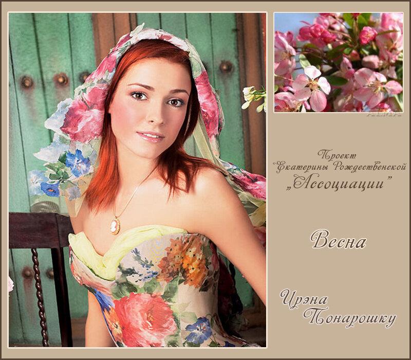 http://img-fotki.yandex.ru/get/6112/121447594.11d/0_8c961_bcec4a78_XL.jpg