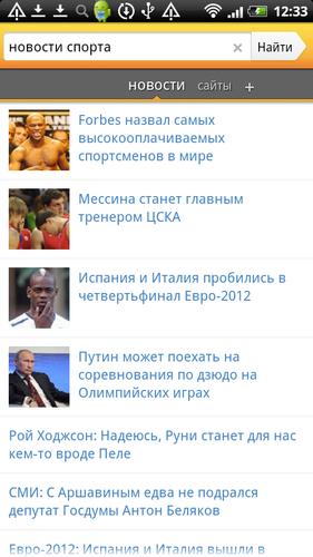 Справочник телефонов всех городов россии, как узнать местоположение при помощи телефона