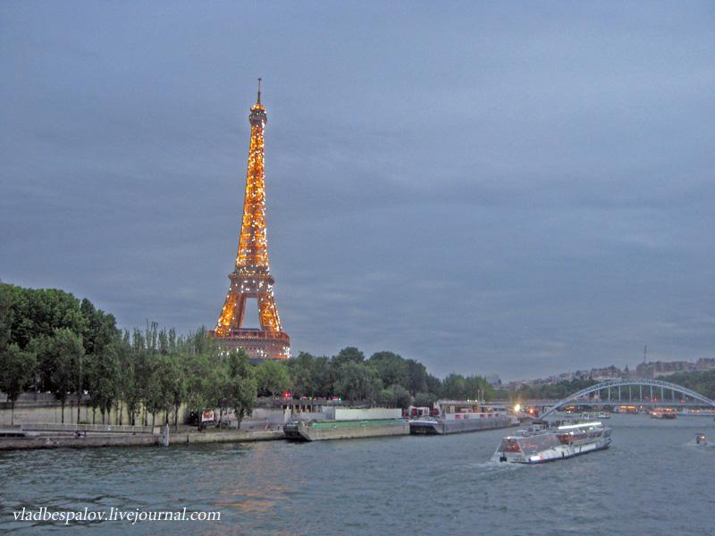 2015-06-20 Перший день у Парижі_(57).JPG