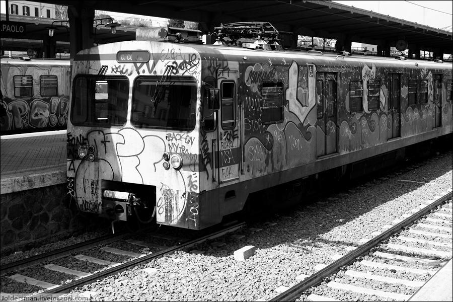 поезд в риме