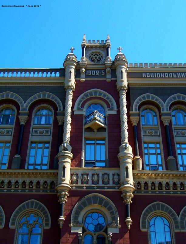 Архитектурная деталь здания по ул.Институтская 9.