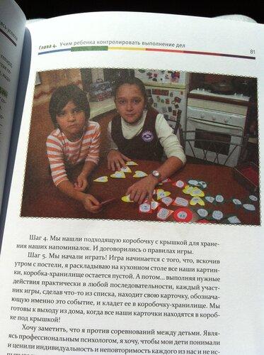 http://img-fotki.yandex.ru/get/6112/139483201.7/0_ae2ca_c4f589ae_L.jpg