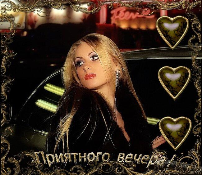 Знакомство привет.ру