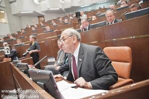 фотосъемка в Совете Федерации