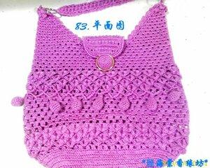 Эффектный аксессуар-розовая сумочка