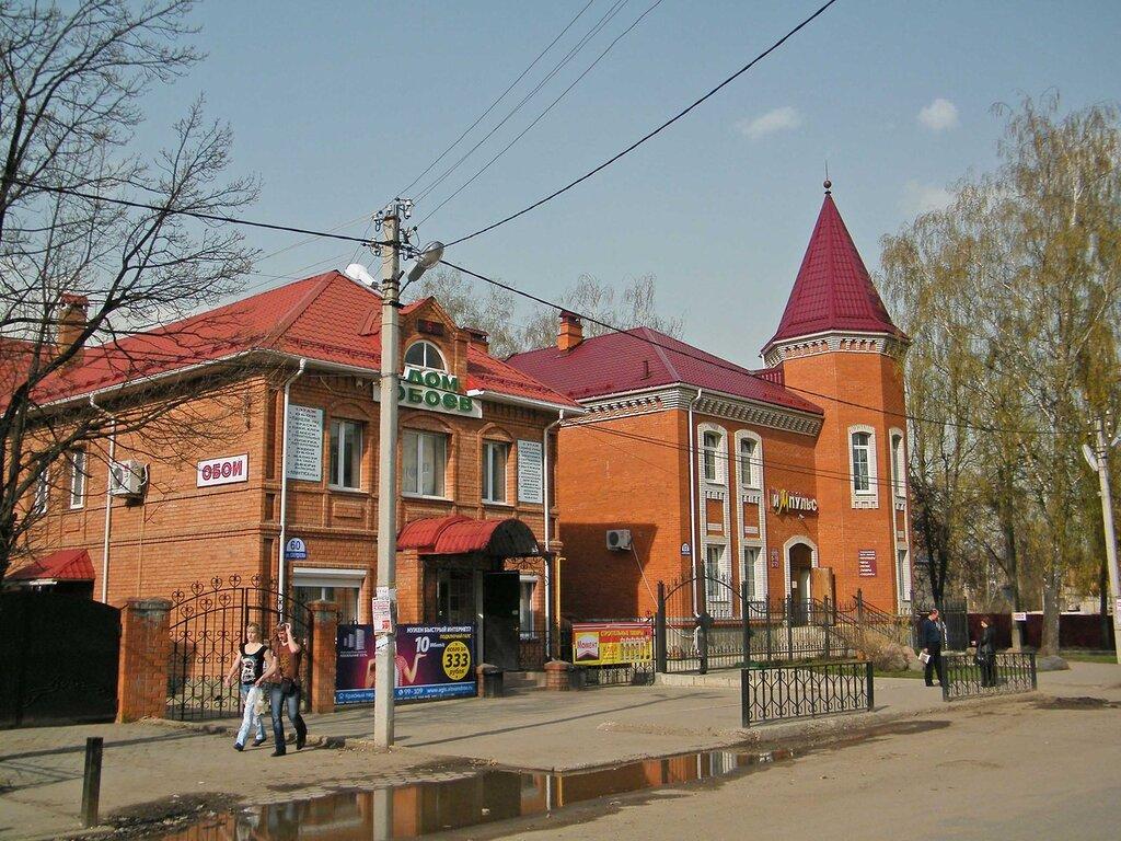 город Александров, города России