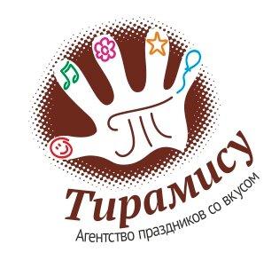 логотип агентства праздников Тирамису