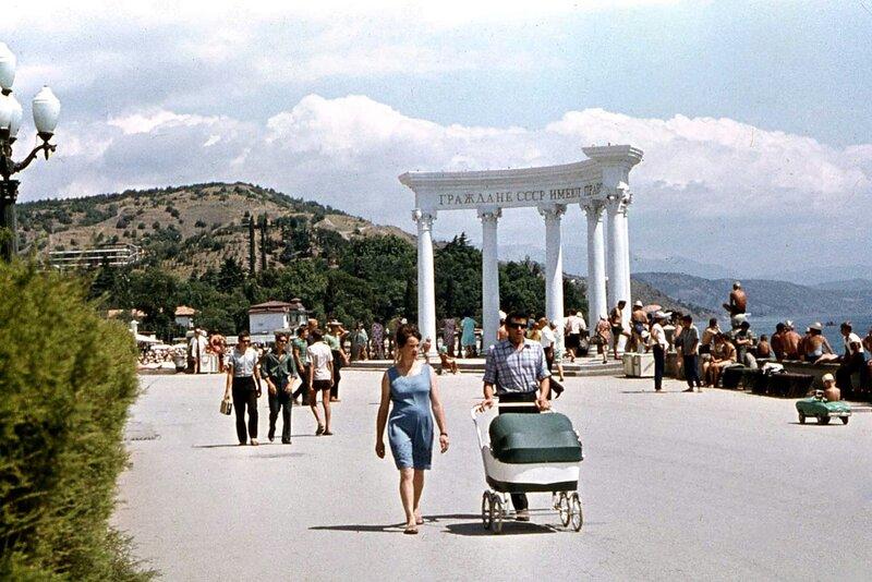 КРЫМ 1960-е годы