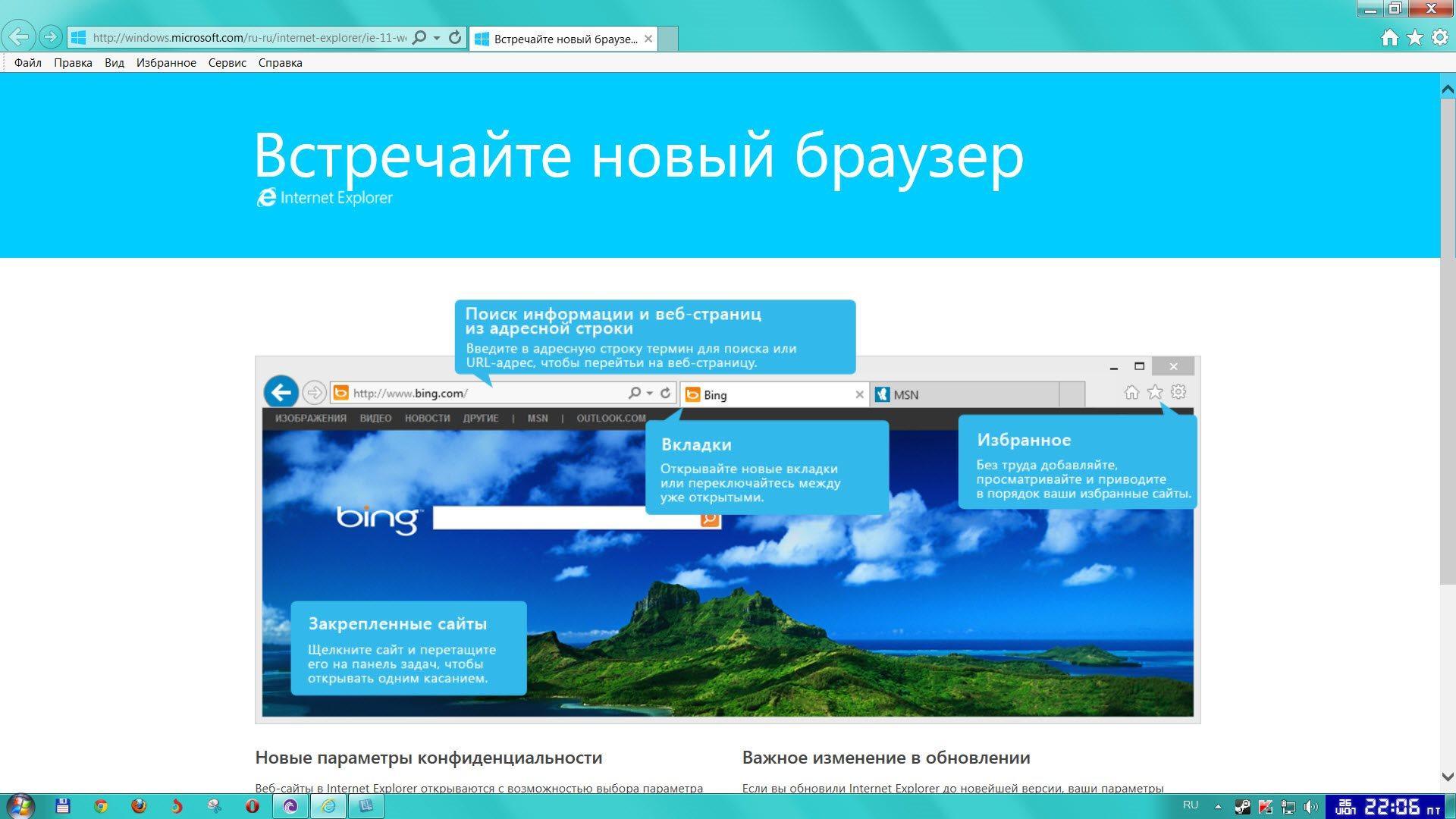 Русские веб сайты онлайн 23 фотография