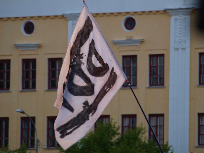 флаг группы на концерте ДДТ в Кирове