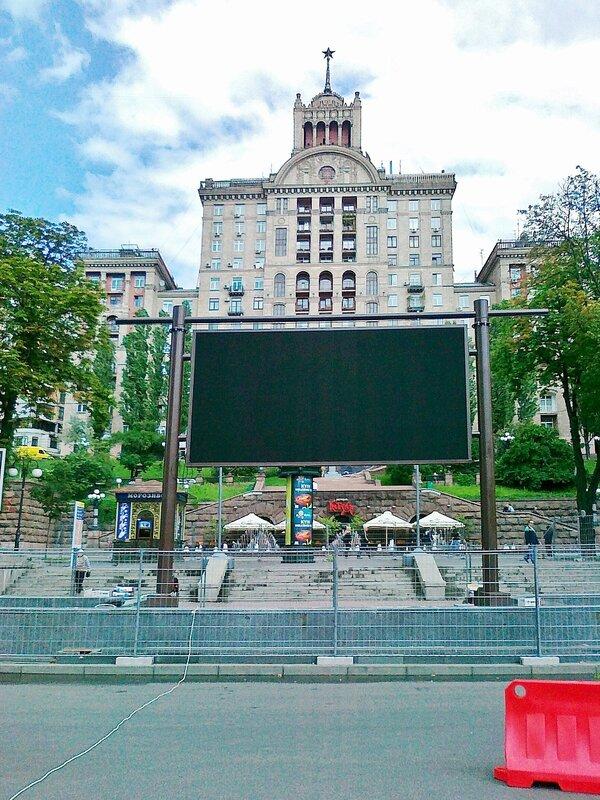 Экран фан-зоны на Крещатике