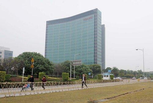 Офис Huawei Technologies (Китай)