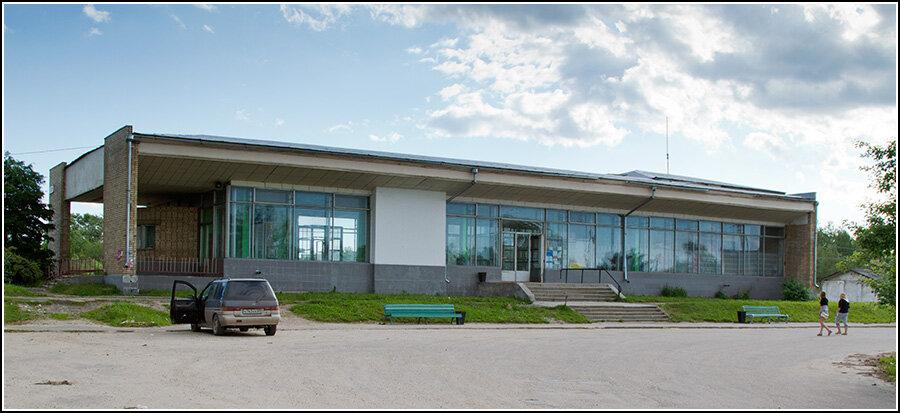 Вокзал Кашина