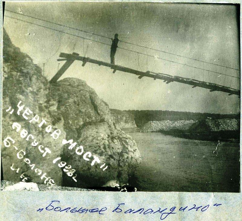 Август 1938 года