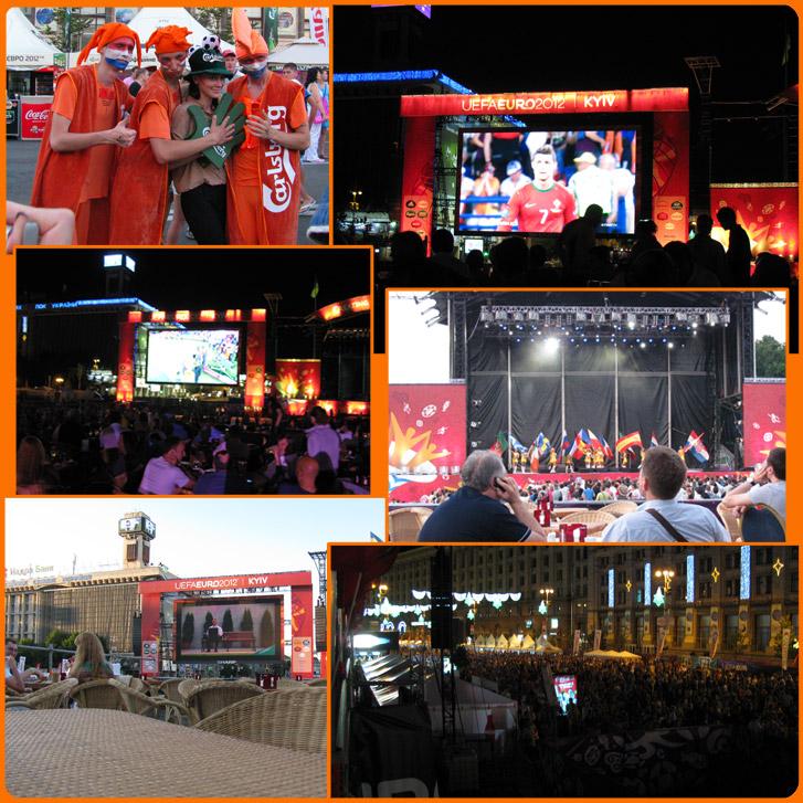 просмотр игры Голландия - Португалия из вип-сектора киевской фан-зоны ЕВРО 2012