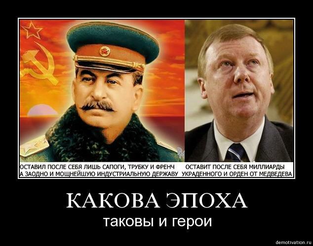 http://img-fotki.yandex.ru/get/6112/82768929.3/0_94e19_1af21c6a_XL