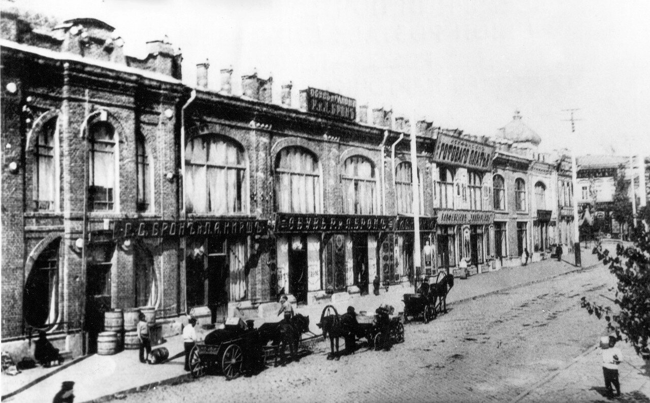 Магазины на Торговой улице. 1915