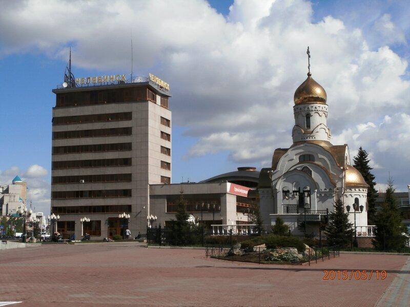 Церковь на станции Челябинск-Гл.