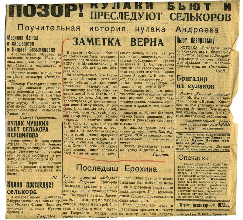 gazeta.jpg