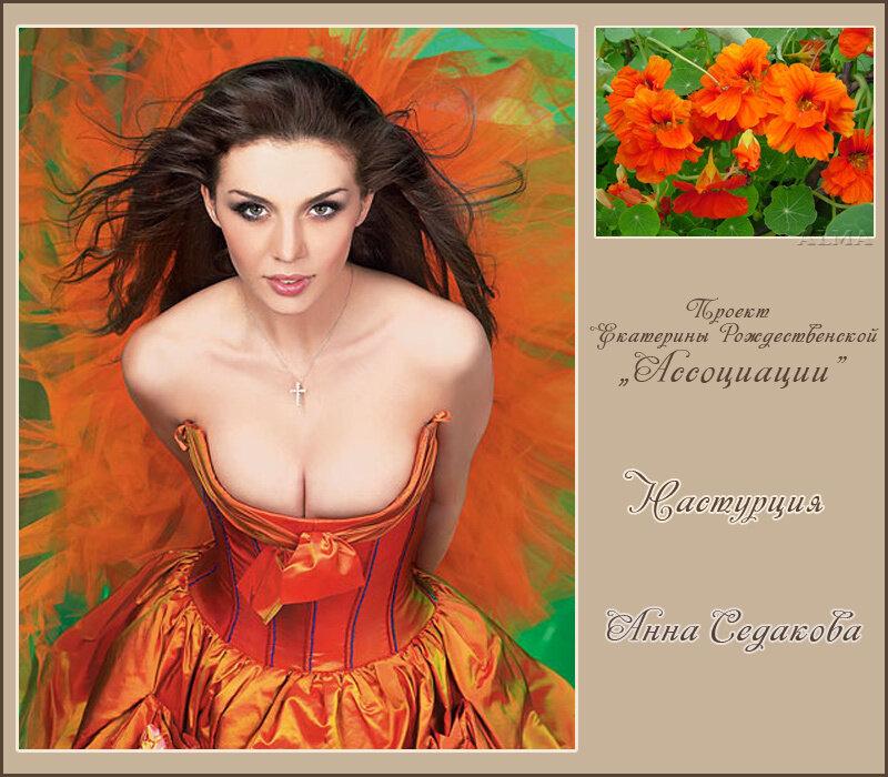 http://img-fotki.yandex.ru/get/6113/121447594.11d/0_8c95b_41a6b267_XL.jpg