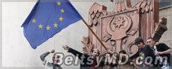 Демократия в Молдове