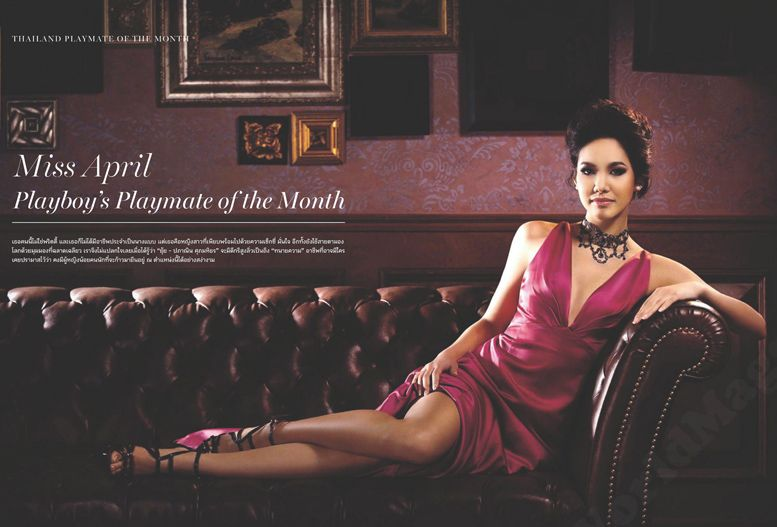 Paphanin Suphamahitron / Playboy Thailand april 2012