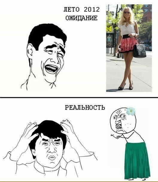 По Москве, и я вам скажу, что длинные юбки гармошкой у девушек