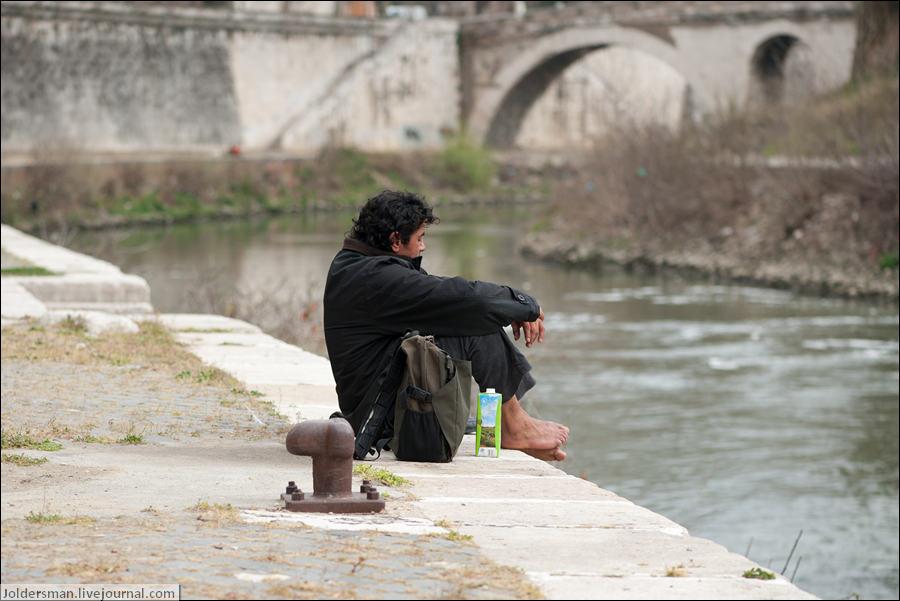 бедняк в Риме