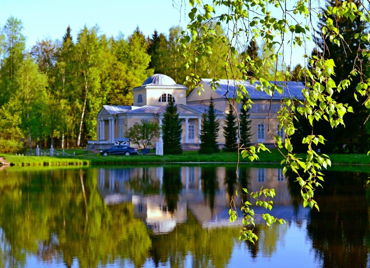 Павловский парк.