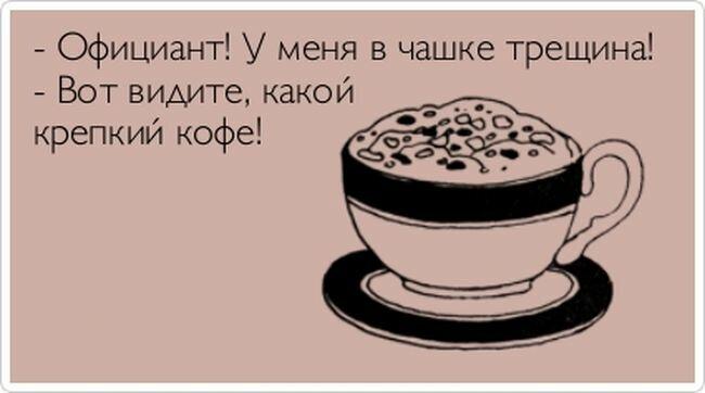 http://img-fotki.yandex.ru/get/6113/161433175.65/0_7fd97_ec5f5590_XL