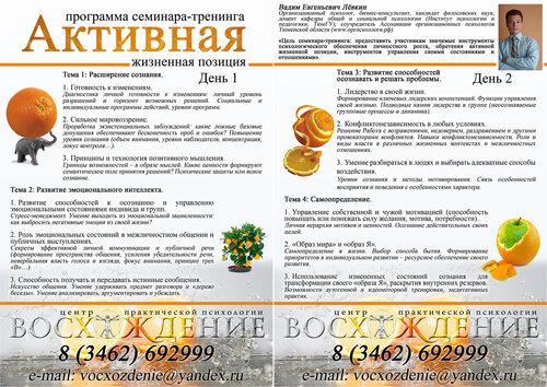 http://img-fotki.yandex.ru/get/6113/162753204.4/0_921dd_73477d4_L.jpg