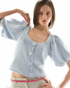 Летние фонарики - блуза из Phildar.